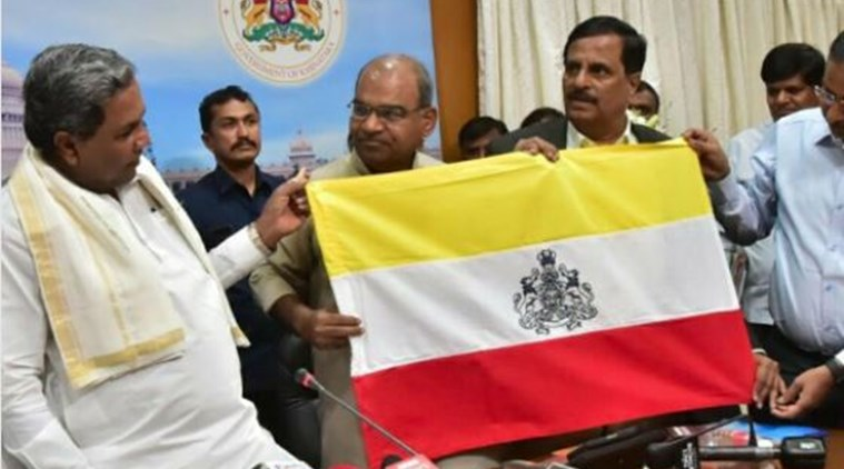 Indian State, Karnataka Unveiled Its Own Flag