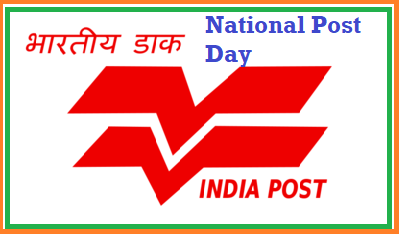 National Post Day: India Celebrates on 10th October Details, Aim, History