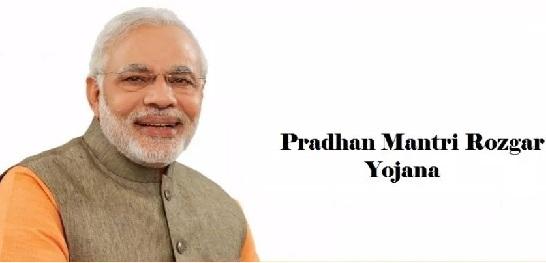Pradhan Mantri Rojgar Protsahan Yojana (PMRPY) Features ...