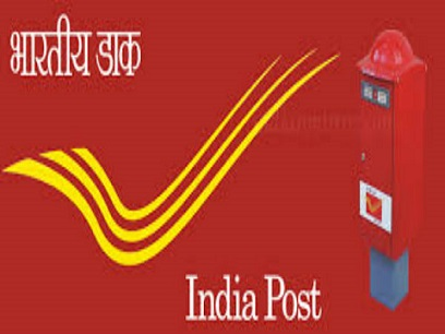Image result for Indian National Postal Day 2019